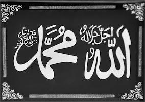 Islamic Calligraphy ~ الخط العربي الإسلامي