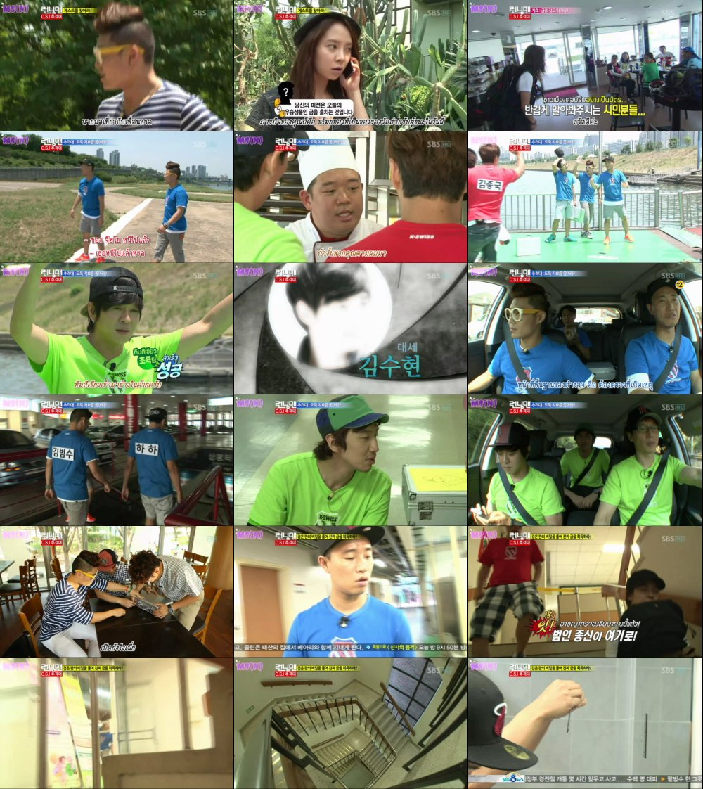 Runningman Sub Thai EP101