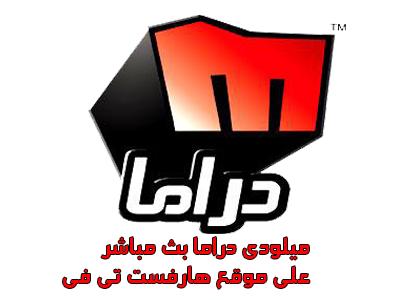 melody drama logo