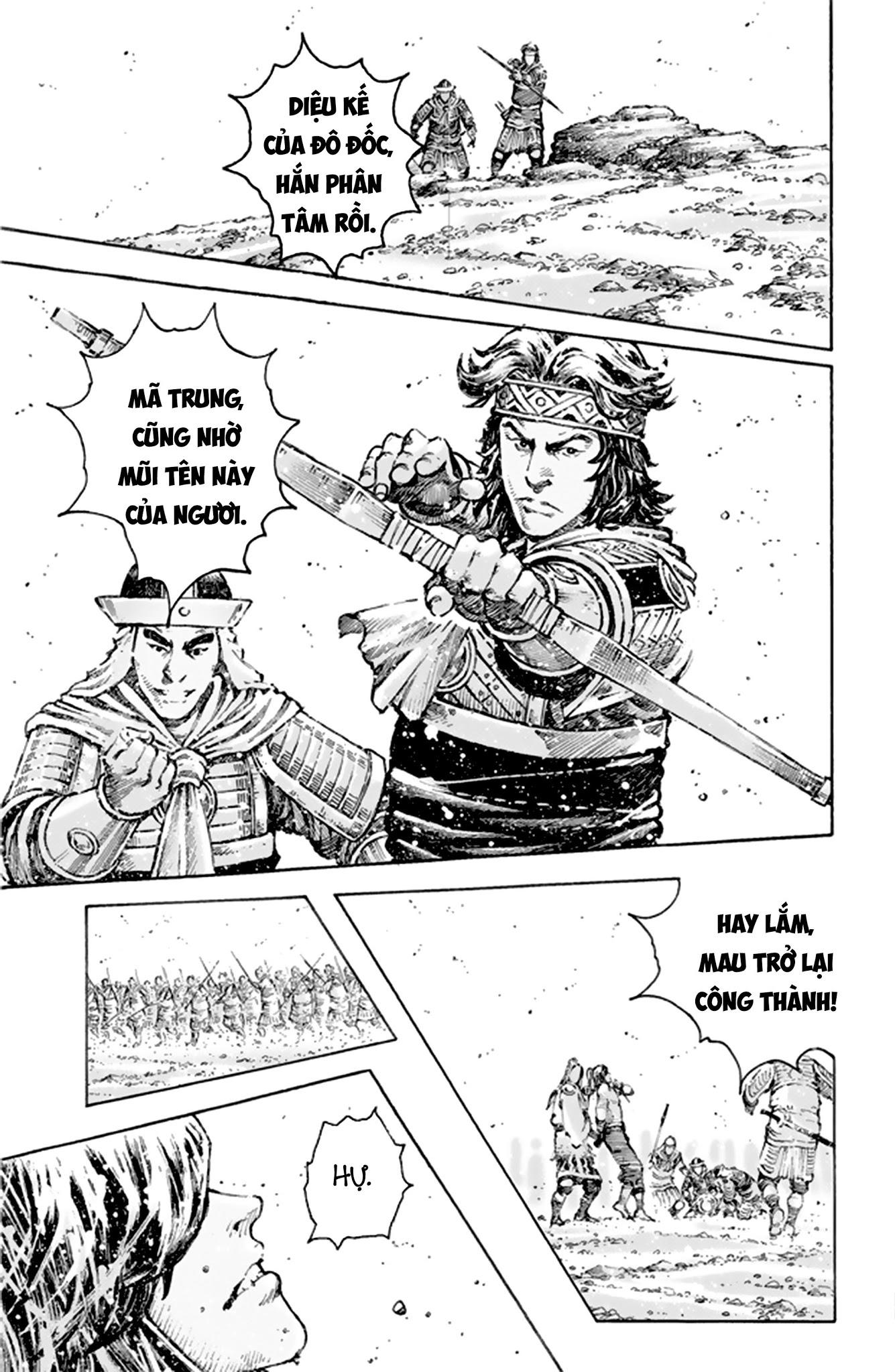 Hỏa Phụng Liêu Nguyên Chap 492 - Trang 21