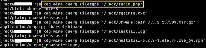 Linux: Ver el MIME de un fichero