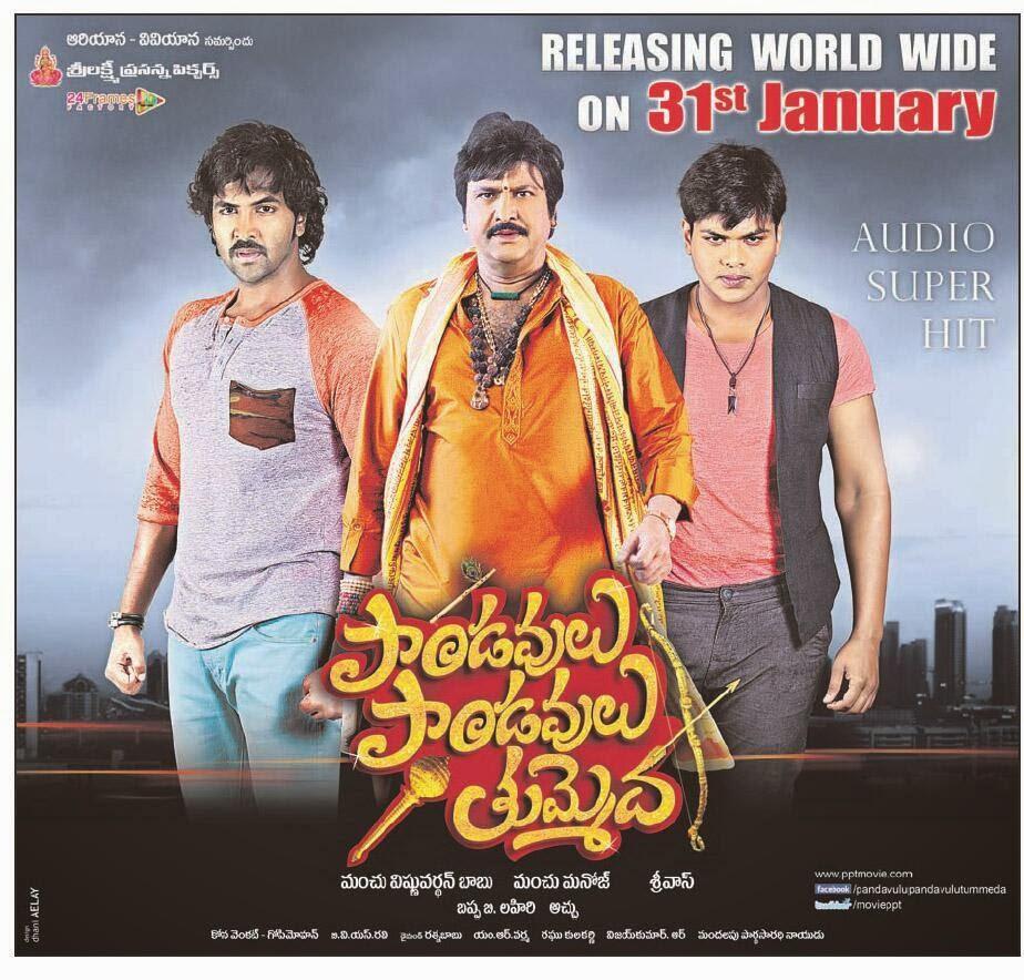 www.Andhramirchi.net Telugu Movie Watch Online Pandavulu Pandavulu Tummeda Telugu Films 2014
