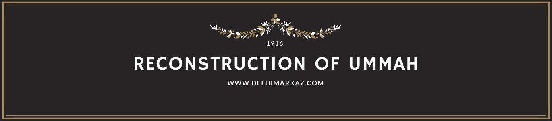 Delhi Markaz