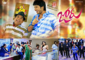 Joru first look wallpapers-thumbnail-5