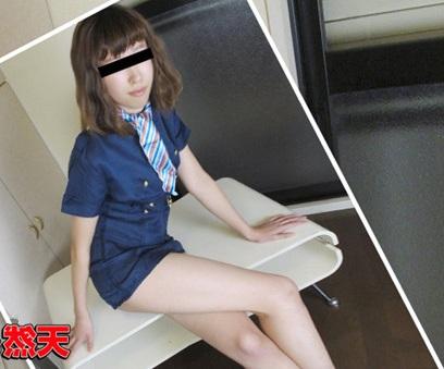 Watch02051601 An Kishimoto