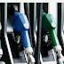 Τι ισχύει με τα καύσιμα στα πρατήρια μετά τις τελευταίες εξελίξεις
