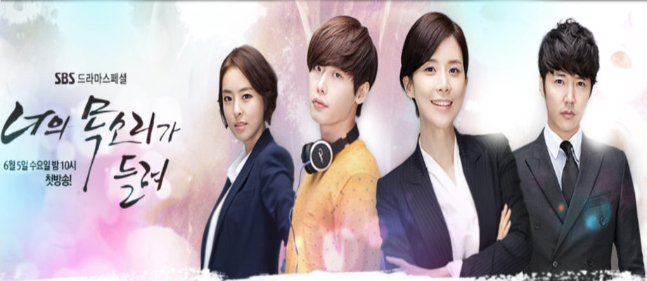 I Hear Your Voice K Drama Series Quotes