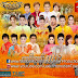 Town VCD Vol 59 Full Album
