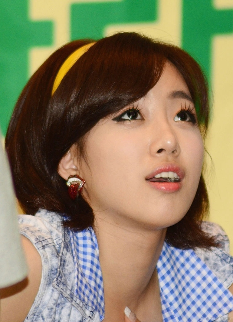 And too Ham eun jung consider