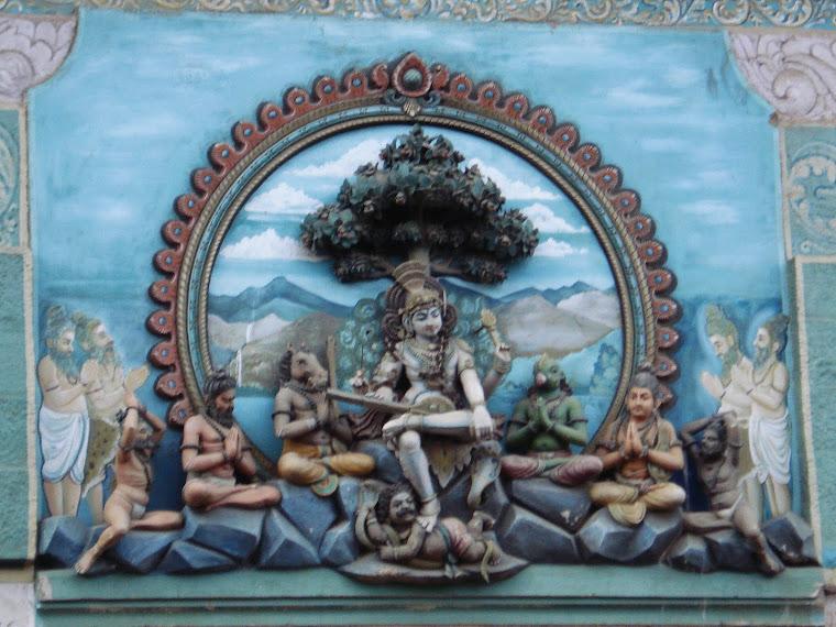 Guru - Dakshinamurthy