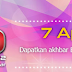 KATEGORI UTAMA ANUGERAH BINTANG POPULAR ABPBH 2012