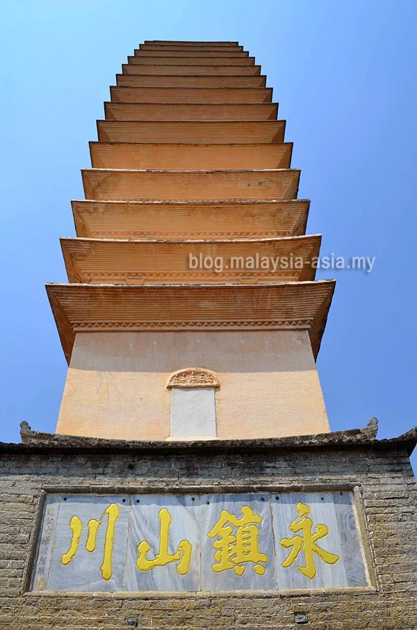 Qianxun Pagoda Dali