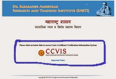 www.barti.maharashtra.gov.in