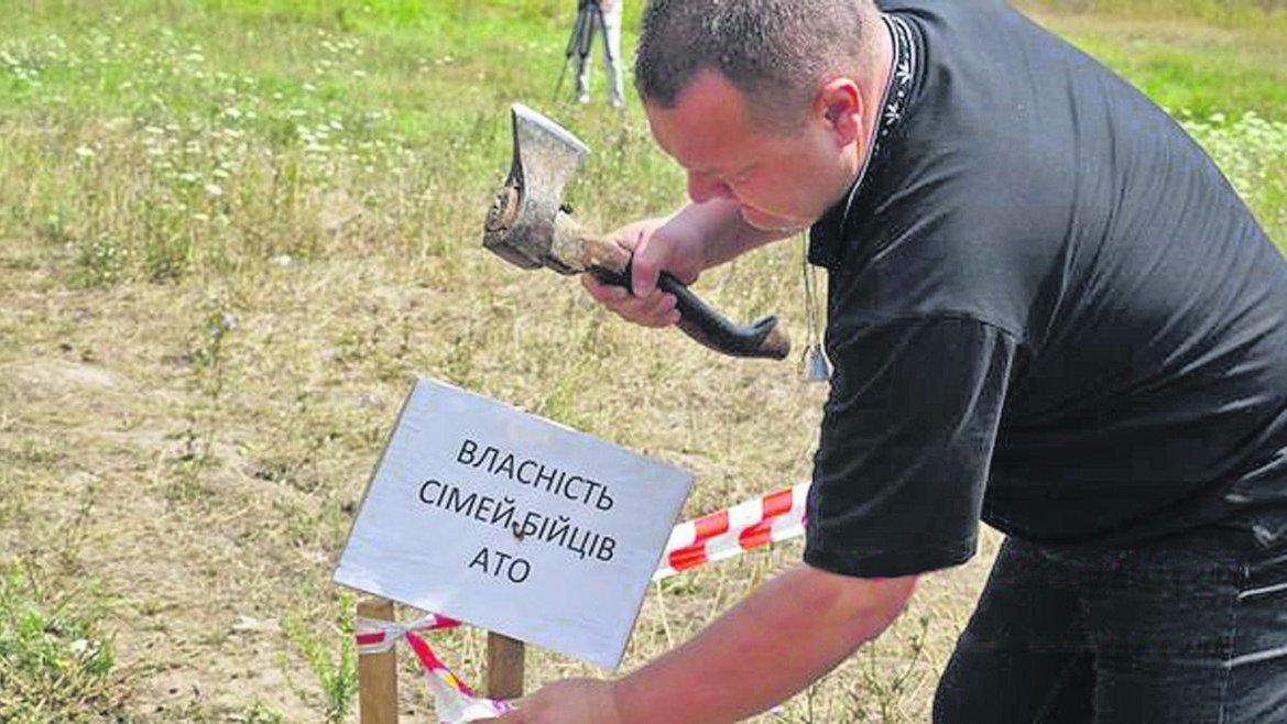 Згурівський райсуд повернув 70 га землі ветеранів АТО, яку віддали псевдофермеру із Черкащини