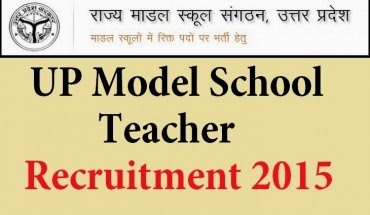 http://employmentexpress.blogspot.com/2015/03/uttar-pradesh-up-model-school.html