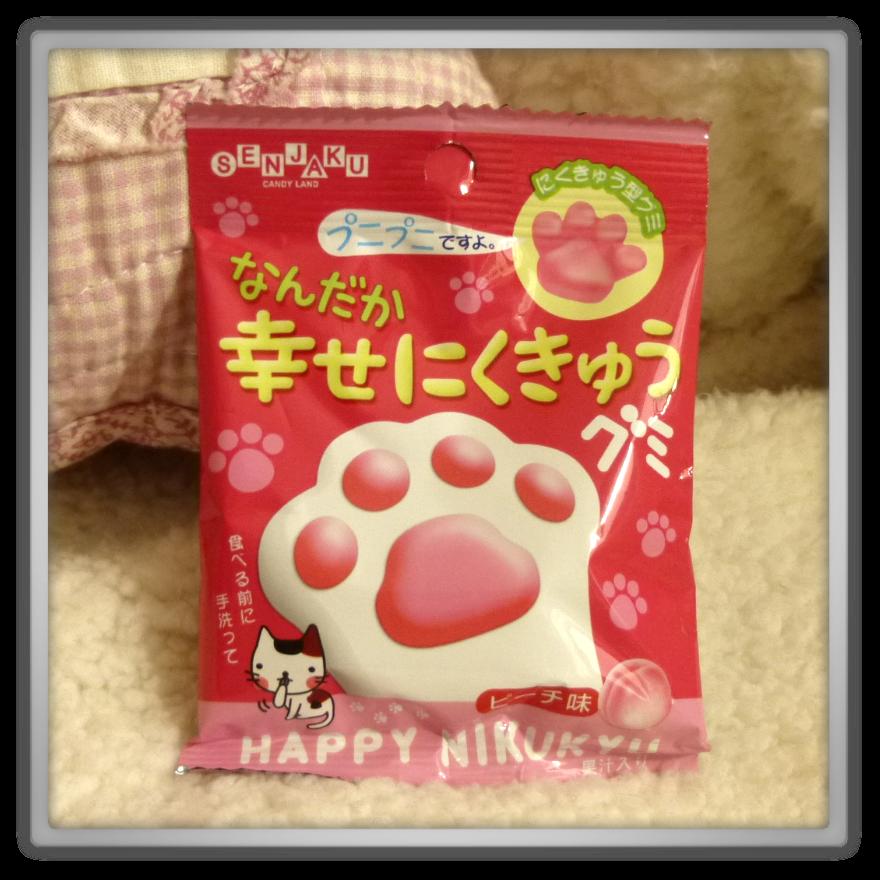 Oyatsu Cafe haul shoplog candy kawaii cute happy nikukyu peach
