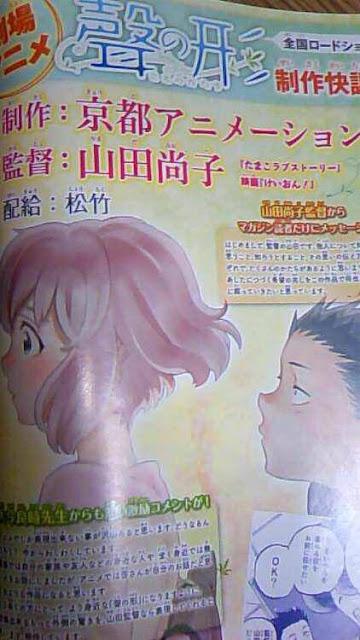 Majalah Kodansha Weekly Shonen edisi 46