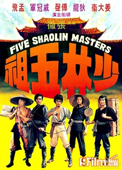 Five Shaolin Masters 1974 poster