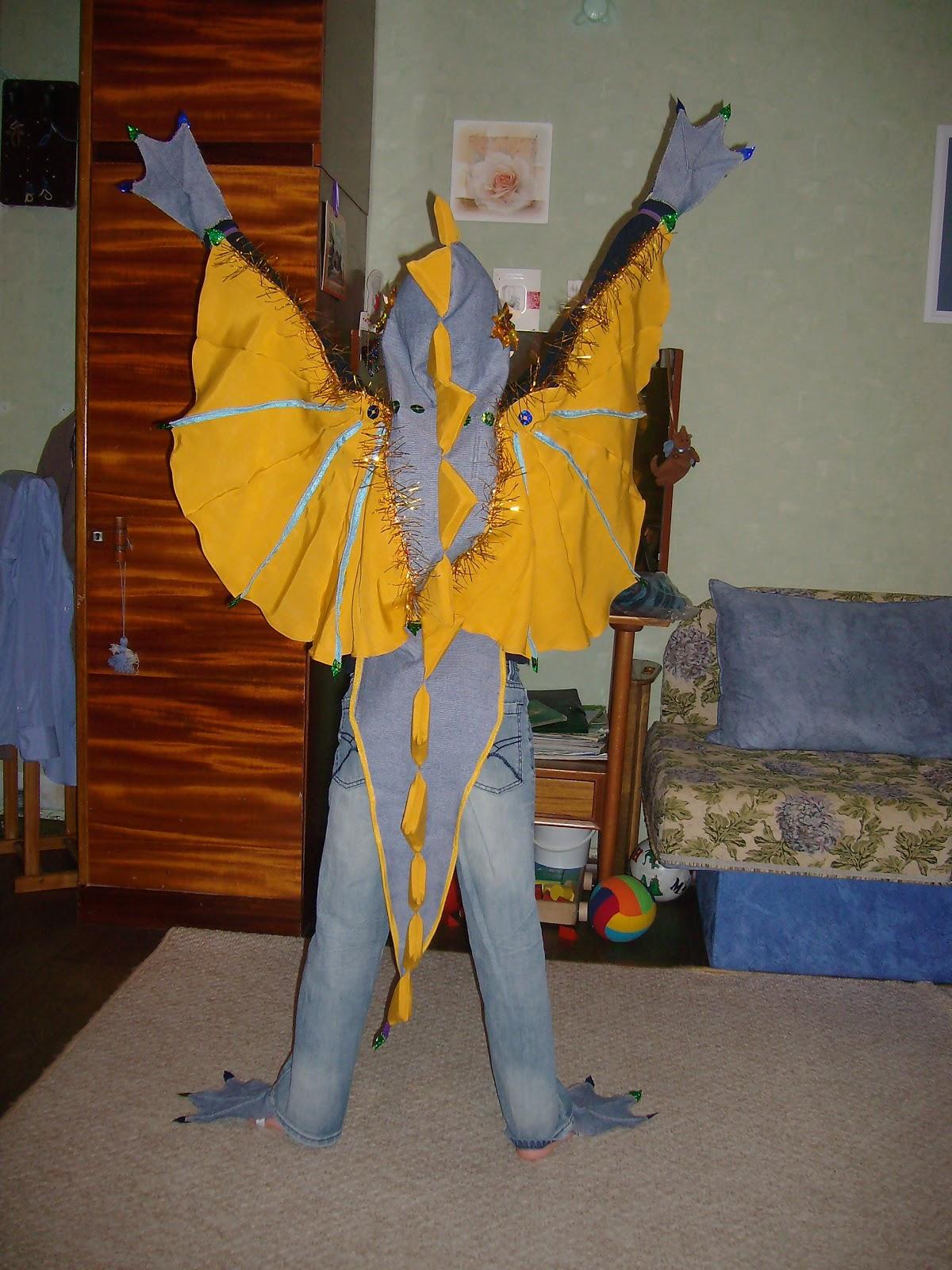 Костюм дракона своими руками из подручных средств