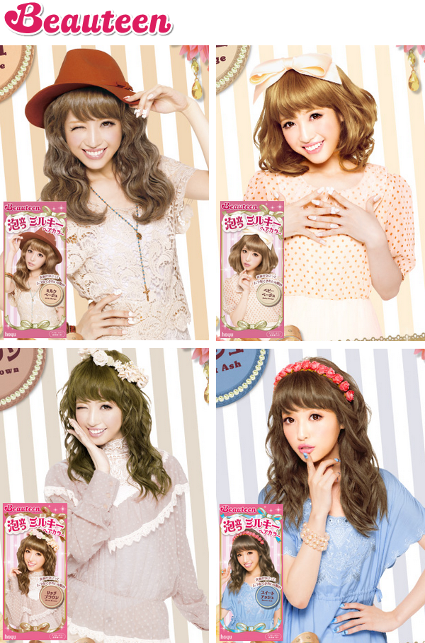 Best Of Hair Colors 2013 Japanese Hair Dye Coton Candy