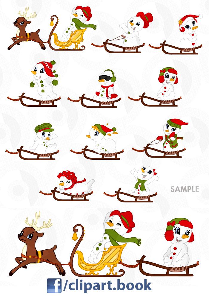 December Clip Art Free 2013 december clip arts