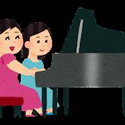 ピアノの連弾のイラスト