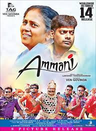 Ammani (2016) WEBHD 1080p AVC Untouched AAC ESubs 2.7GB