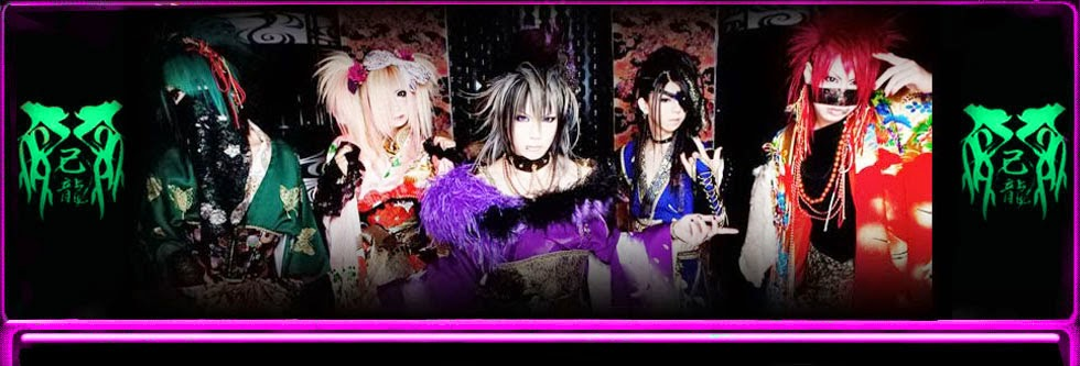 VISUAL KEI MUSIC DOWNLOADS