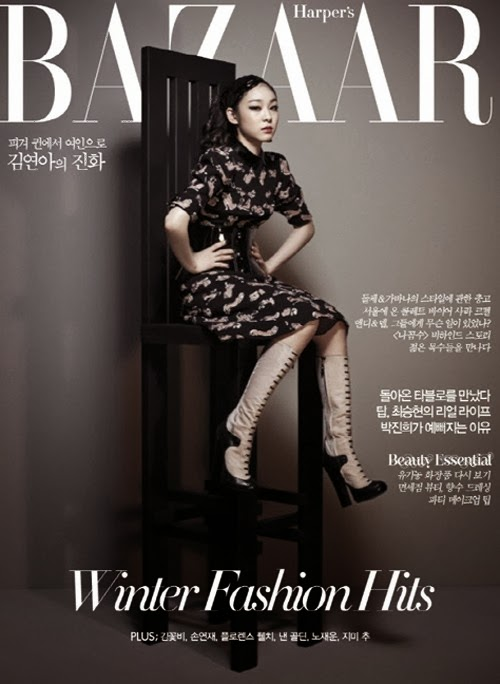 kim yuna model of magazine