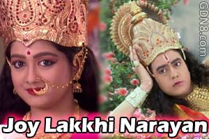 Joy Lakkhi Narayan Song - Eso Maa Laxmi Serial Zee Bangla