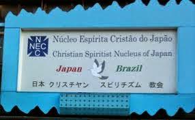 N.E.C.-Núcleo Espírita Cristão do Japão