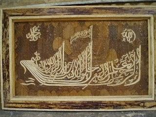 Cara Membuat Kaligrafi dari Kulit Pisang