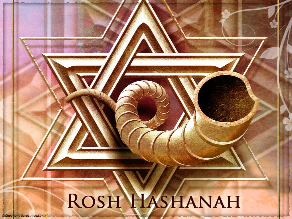http://1.bp.blogspot.com/-SvE05XFVk1U/UFegQZfYXEI/AAAAAAAAAMw/9HD91ELmKMI/s1600/Rosh-Hashanah_Wallpaper_1024-768.jpg
