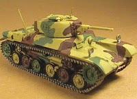 Type 1 Chi-He Tank