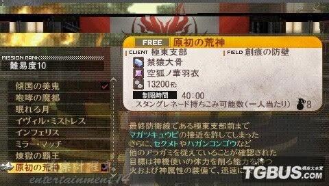 201101020124_001.jpg