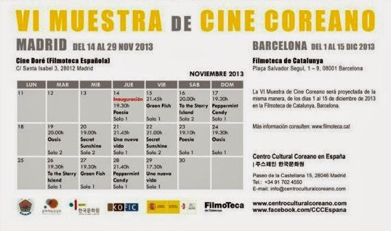 Filmoteca Cine Dore