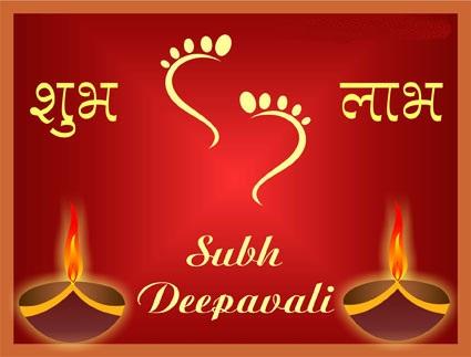 Diwali 2012 ecards animated diwali hindi greeting cards satish24k diwali 2012 ecards animated diwali hindi greeting cards m4hsunfo