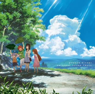 Non Non Biyori Original Soundtrack