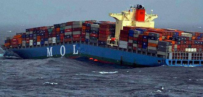 Portacontenedores mol confort se parte en dos mientras navegaba con mal tiempo - Contenedores de barco ...