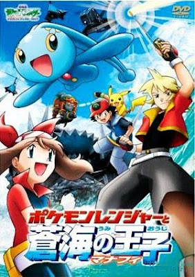 Chin binh Pokemon v hong t bin c Manaphy Thuyt Minh - Pokemon Movie 9: Pokemon warrior and prince sea Manaphy Thuyt Minh - 2007
