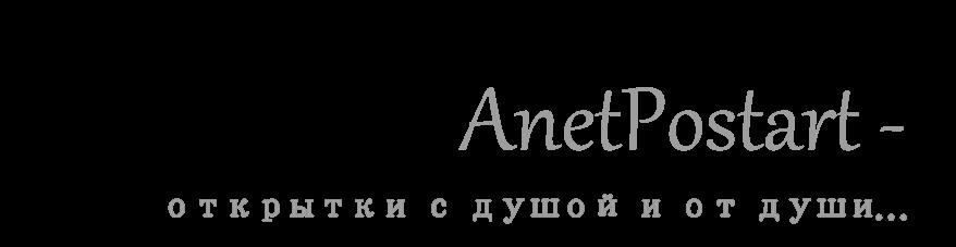 AnetPostArt