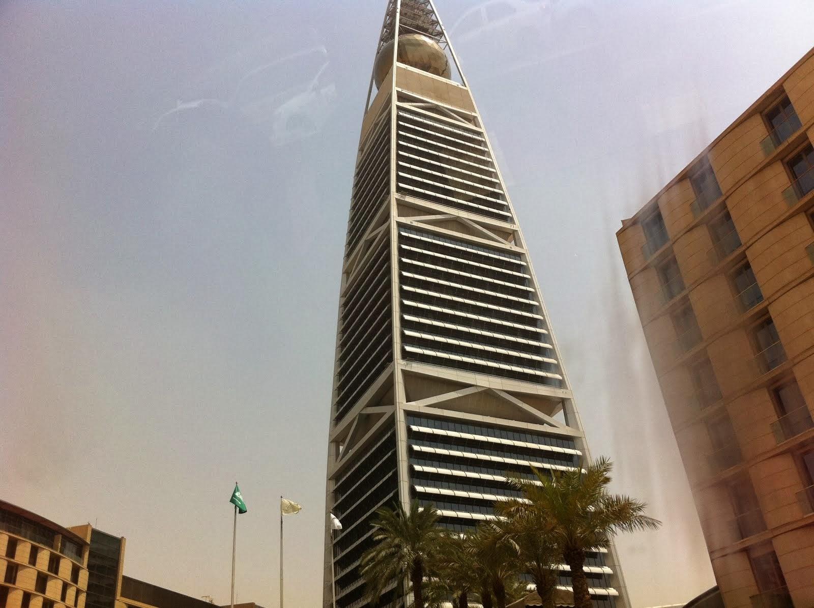 Al Faisaliyah