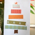 Paper Strip Tree Card