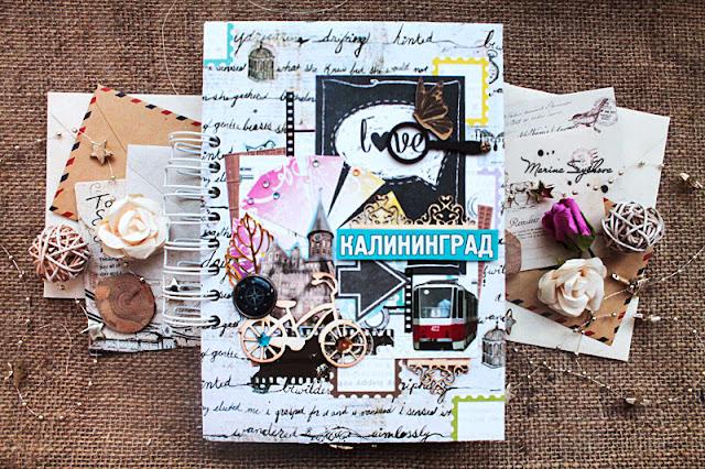 @marinasyskova #travelbook #scrapbooking #scrapbook