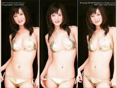 Ayaka Komatsu Photobook