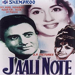 Jaali Note (1960 - movie_langauge) - Dev Anand, Madhubala