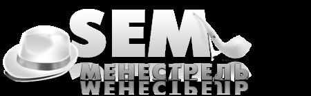 Евгений Sem Менестрель