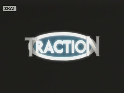 Traction-18-4-2015