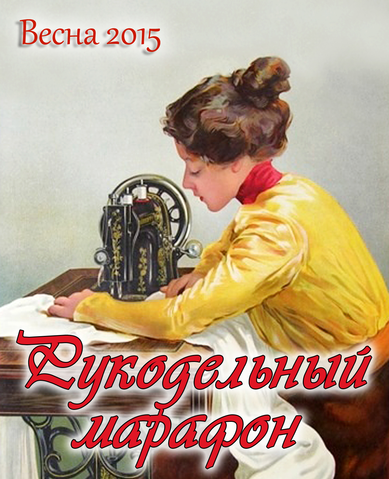 http://annakazantseva.blogspot.ru/2015/03/blog-post.html?m=0