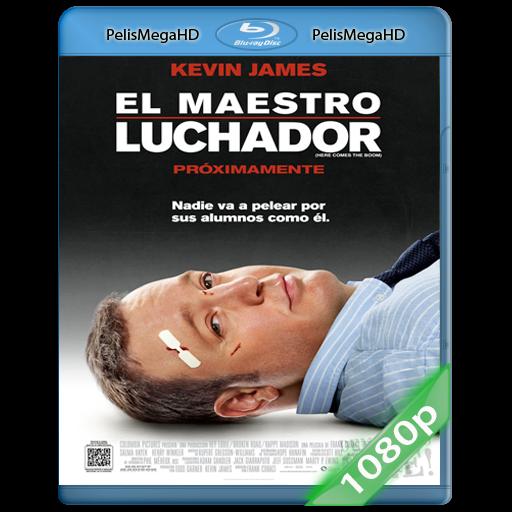 El Maestro Luchador (2012) 1080P HD MKV ESPAÑOL LATINO